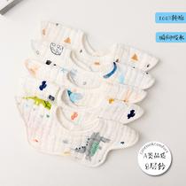 婴儿纯棉纱布围嘴口水巾宝宝防水吐奶新生儿围兜360度旋转8层棉纱