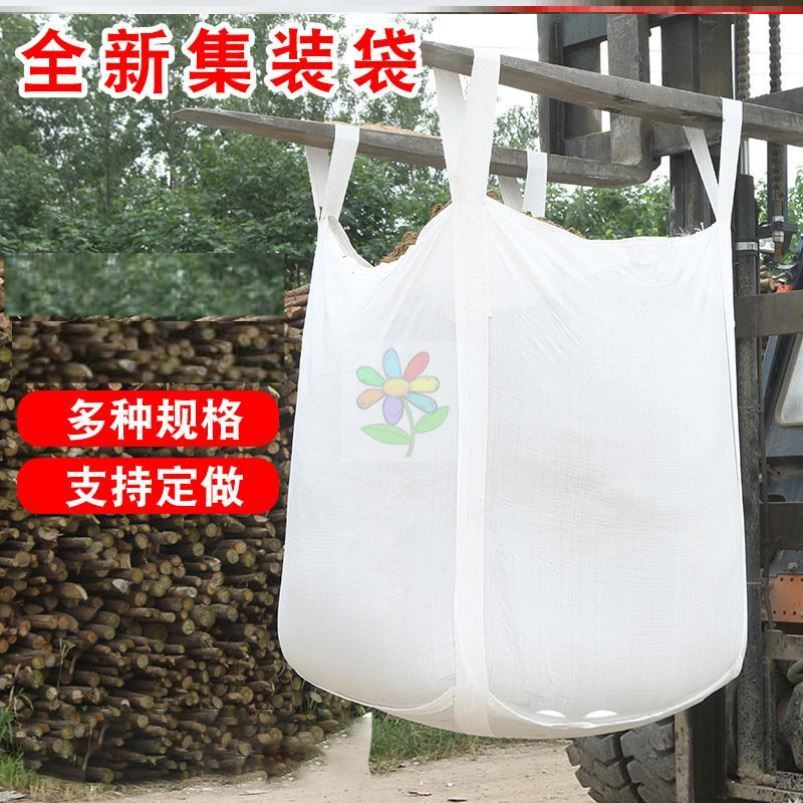 New type of large-scale large mouth bag moving bag sealing crane new sling tonnage hanging bag space pallet cloth bag