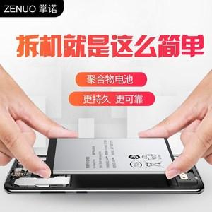 领【1元券】购买sony原装z3 l55t l55u手机内置电池