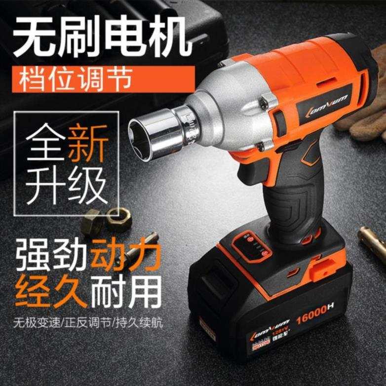 转换脚手架手电钻。电动扳手锂电架子工木工维修大号套筒汽修充电