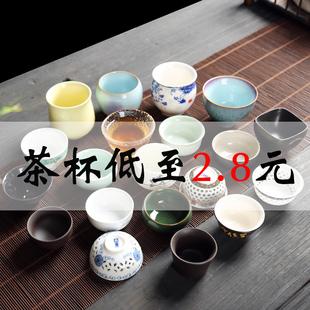 淘奔瓷茶具单杯陶瓷品茗杯套装小杯子个人功夫茶紫砂冰裂玻璃汝窑品牌