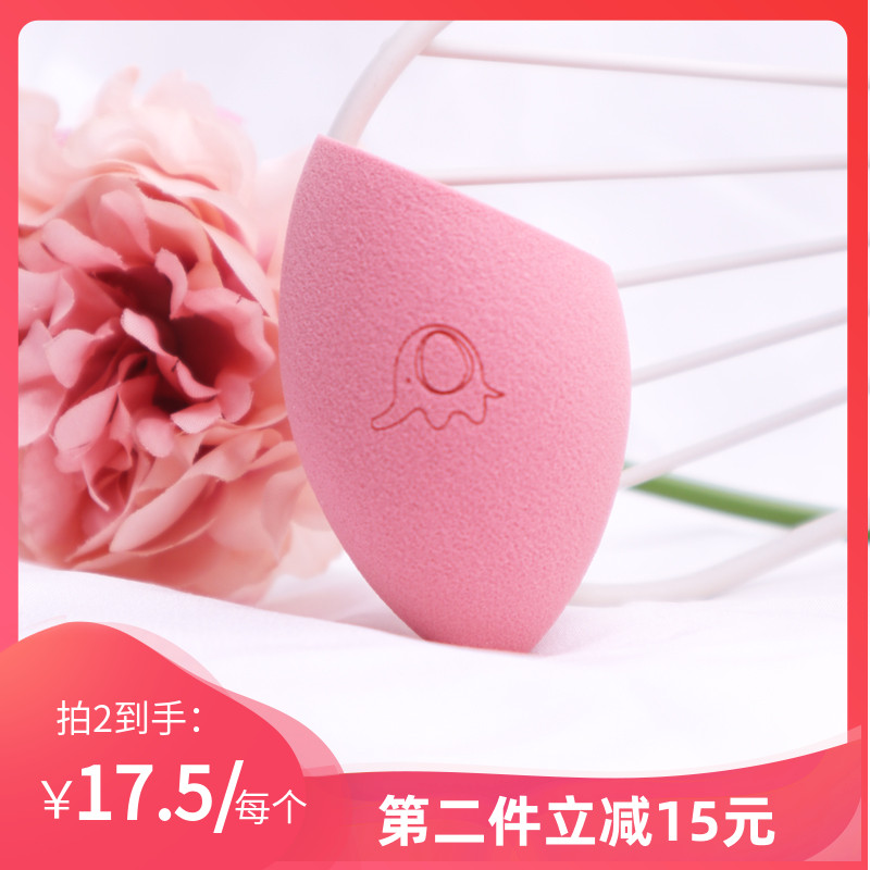 Ellie powder special make-up egg sponge egg no powder super soft make-up egg powder puff color make-up egg sponge egg dry wet dual purpose