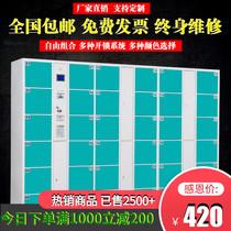 超市存包柜电子条码存包柜寄存柜储物柜刷卡指纹手机充电存放柜