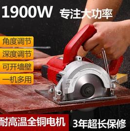 切割机 钢材 大功率手动地板砖家用小型瓷片电动工具型材电锯木工