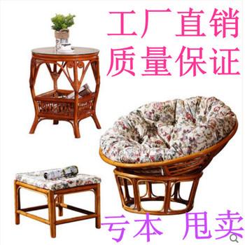 真雷达椅休闲懒人沙发椅阳台太阳椅