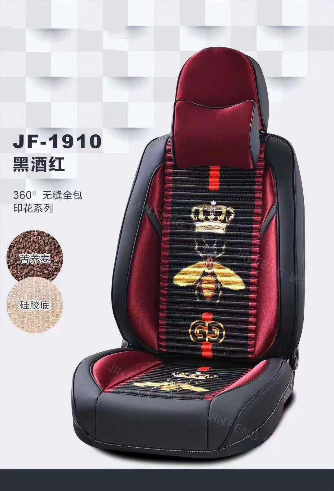 汽车坐垫四季通用全包围高端刺绣雪佛兰马自达卡罗拉锦丰品牌正品