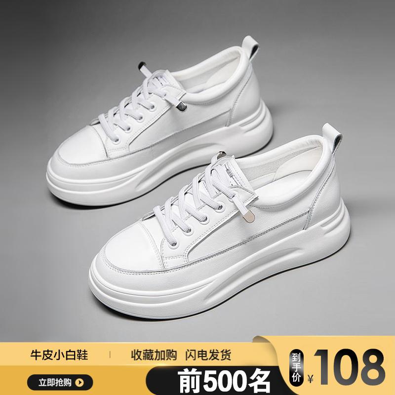 拍下108元 真皮小白鞋女2021年新款夏季薄款透气运动板鞋百搭爆款