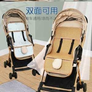 垫子夏天冰子宝宝车凉席坐背垫手推车婴儿车四季通新婴童凉席系列