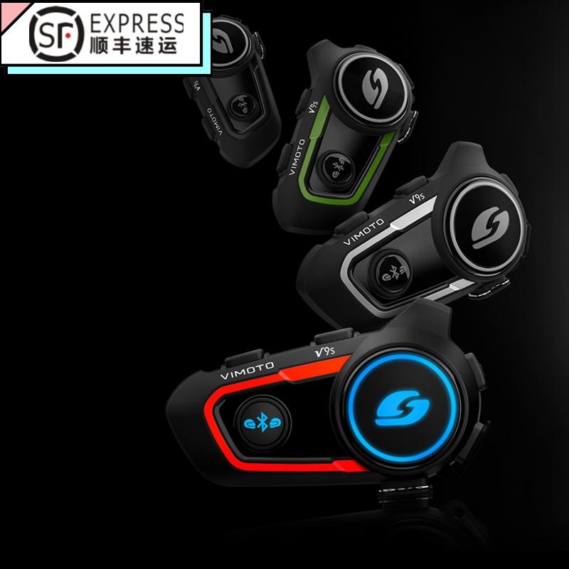 维迈通头盔蓝牙耳机 机车骑行内置无线对讲机 V8S V9S摩旅蓝牙机