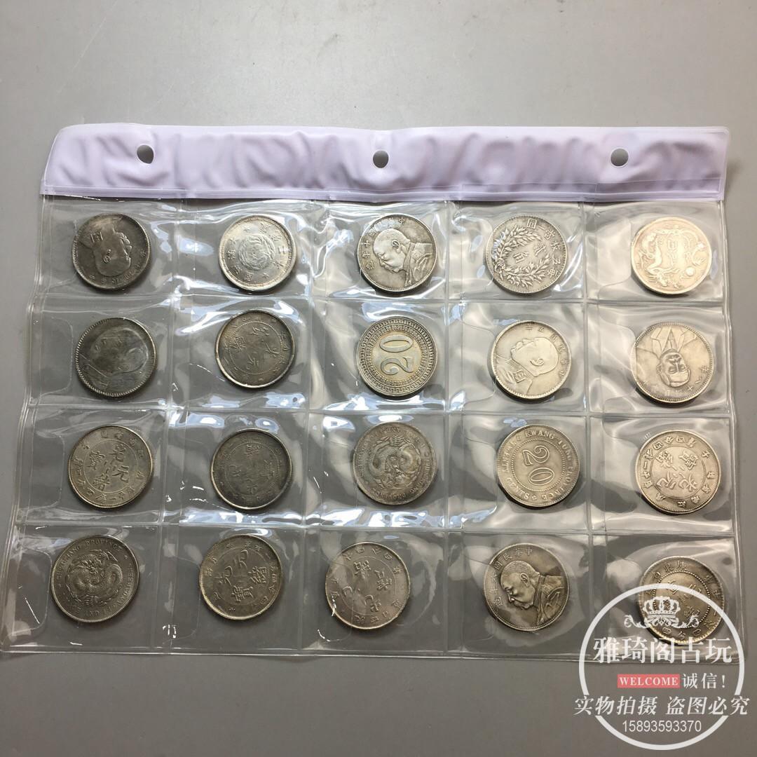 Монеты Республики Китай Артикул 591480482979