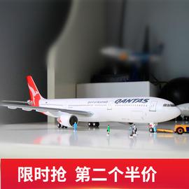 静态仿真合金飞机模型南航747航模20CM 实心带轮子防真玩具客机