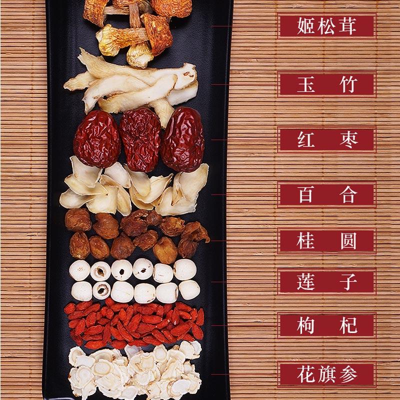 参鸡汤煲鸡汤料广东炖汤补品材料煲汤乌鸡汤炖鸡汤炖汤料鸡汤料包