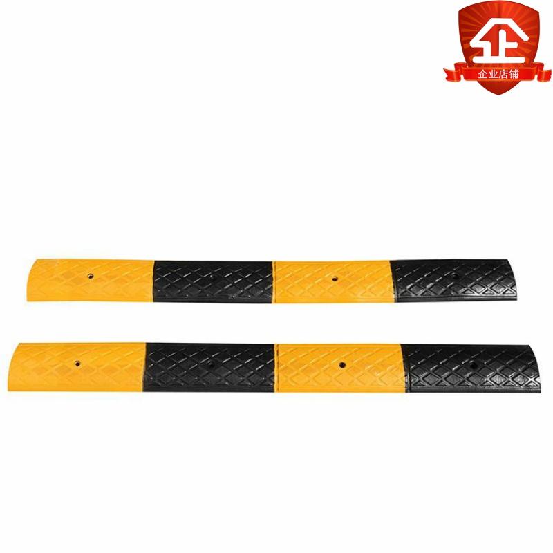 新款橡胶减速带减速带车位分割线道路自行车减速板2公分