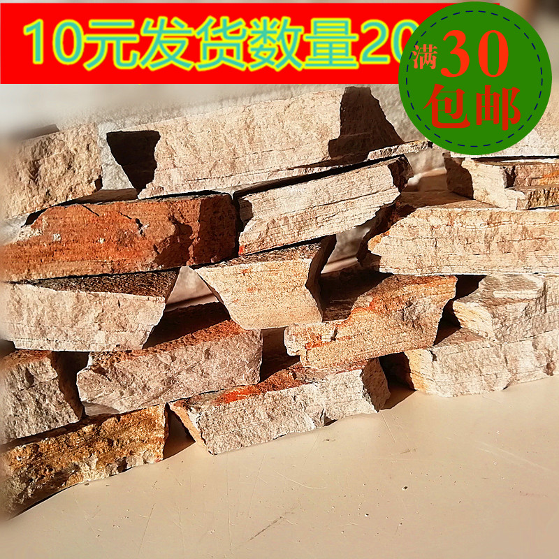 Rock scene hand made platform mountain body soldier blocking obstacle bunker formula fortress rock model making material