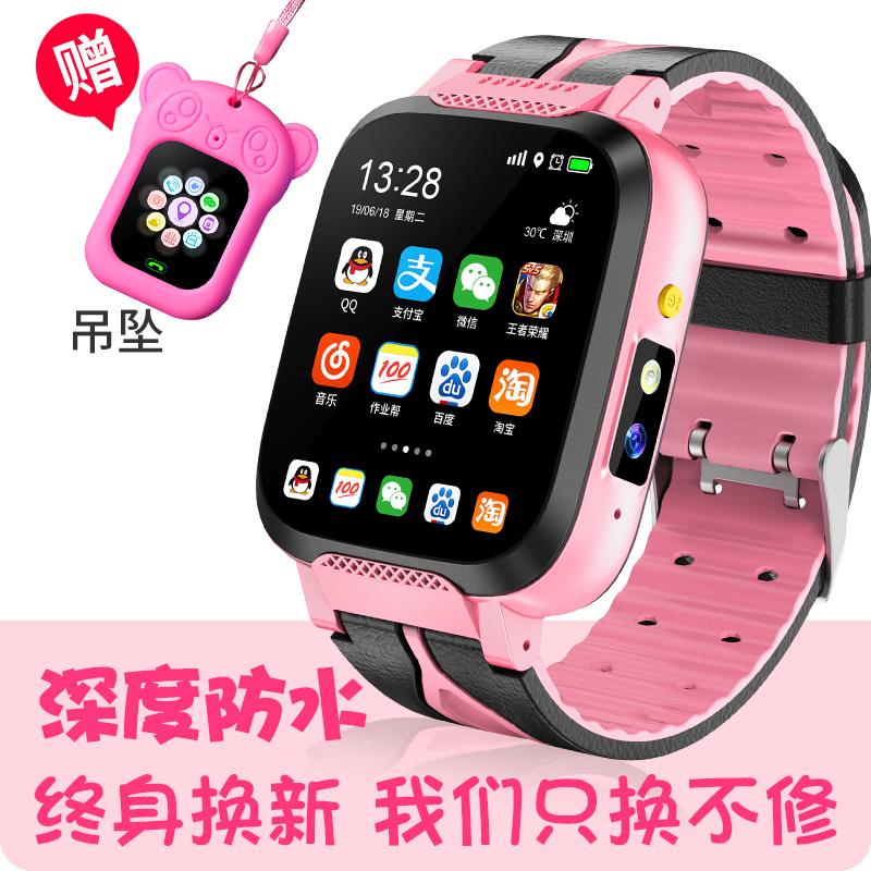 萌宝熊猫小学生天才儿童电话手表智能GPS定位防水男女孩子运动学生手机插卡多功能拍照触摸屏初中生可爱手环