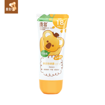 Hi children sunscreen 60 g baby sunscreen baby sunscreen infants sunscreen for infants