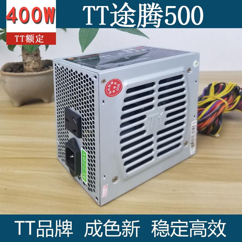 拆机原装全汉航嘉等品牌350W 400W500W大功率二手电源