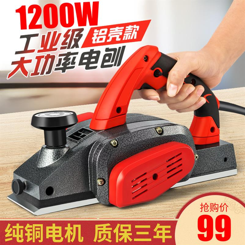 German high power portable electric planer woodworking planer table type multifunctional electric planer woodworking electric tool