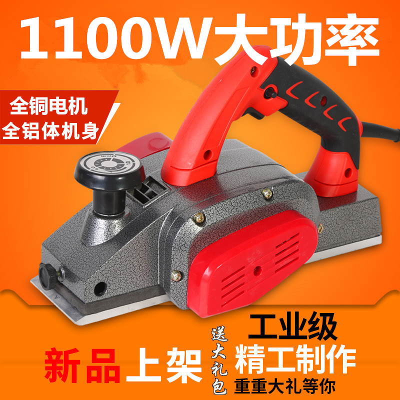Electric tools small household electric machine planer electric power full carpenter hand electric planer electric creation holding push plane Germany