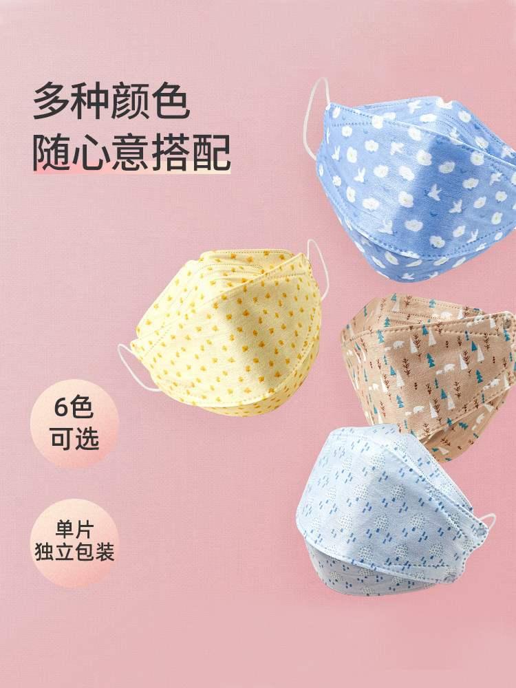 立体印紙n 95マスク使い捨てkn 95保護独立包装成人医療保護柳葉型魚型ファッション