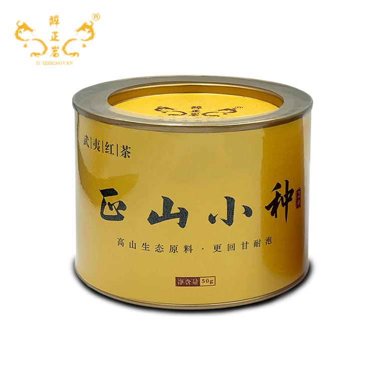 醉正岩红茶正山小种2号正宗武夷山茶叶浓香型耐泡性价比高罐装50g
