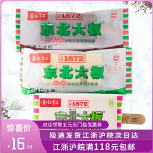 【经典】红宝石东北大板草原奶冰激凌