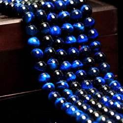 南非天然水晶宝石 蓝虎眼石 DIY饰品配件木变石散珠 厂家