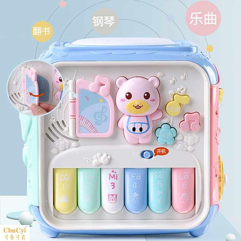婴儿鼓音乐手拍鼓宝宝乐器0-1岁儿童可充电益智10合1多功能