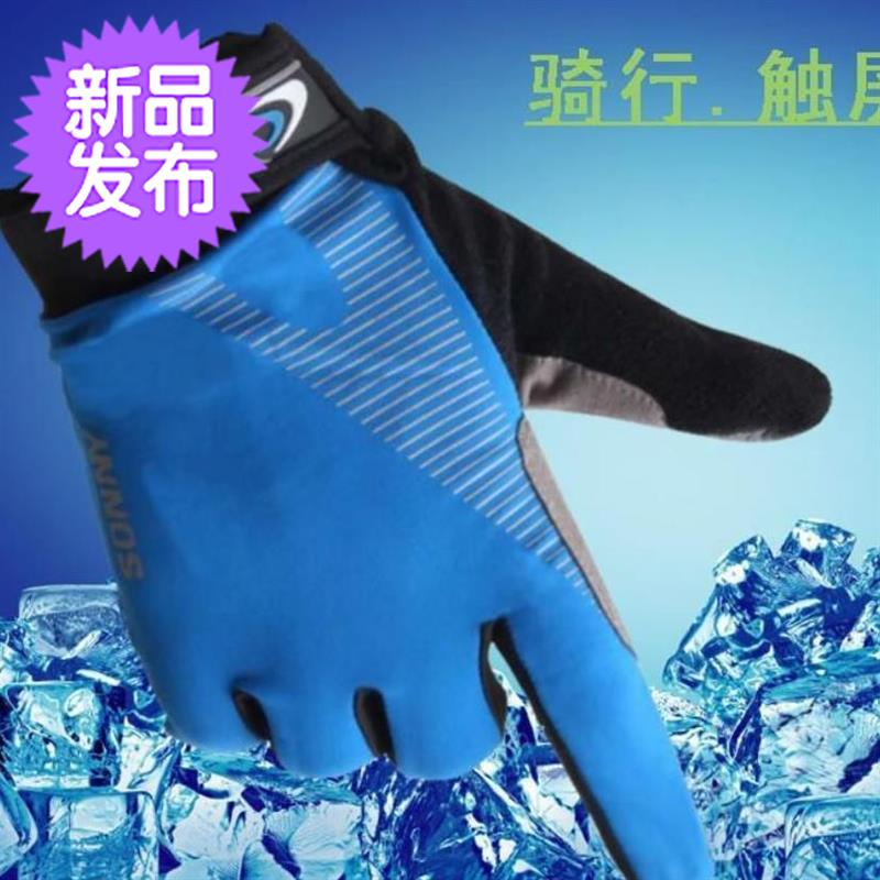 New multifunctional hand guard cleaning womens leisure running gloves 9 anti slip exercise safety