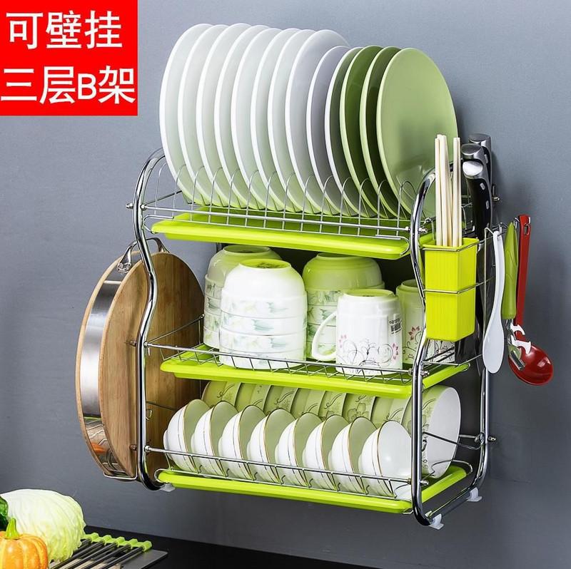 厨房放碗架挂墙壁式沥水碗筷沥水架壁挂式架子墙上置物收纳多功能