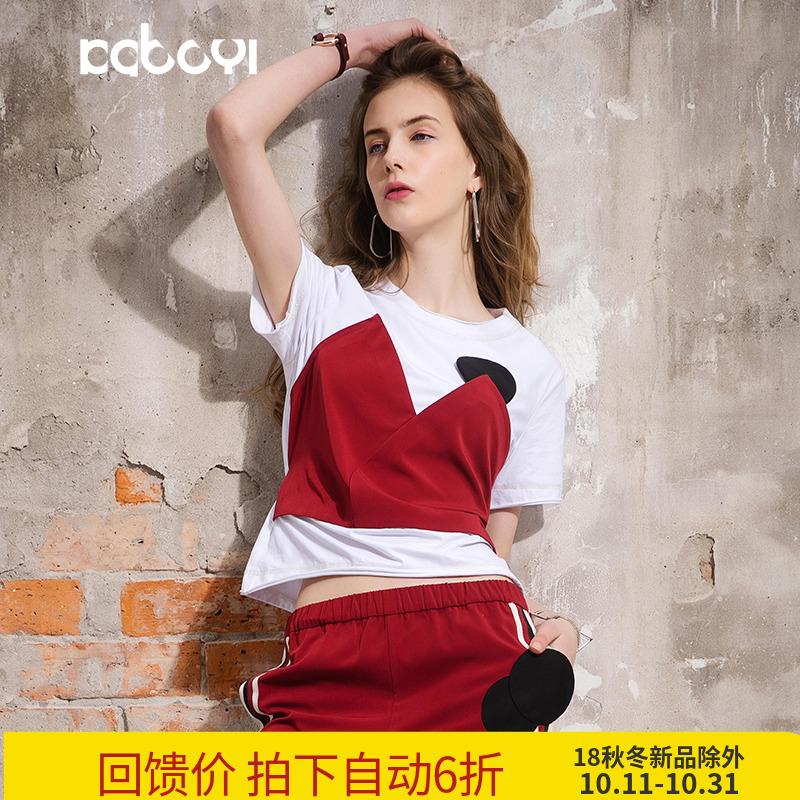 卡布依限量版原创设计师品牌女装夏装专柜同款圆领拼接短袖T恤女