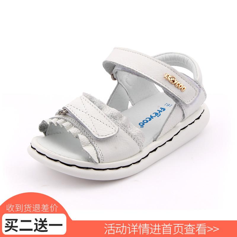 芙瑞可夏新款凉鞋女童真皮3-6岁纯色小公主凉鞋轻便露趾白色儿童