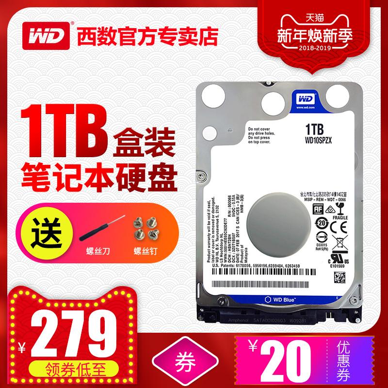 西部数据/WD WD10SPZX 1TB 笔记本硬盘 2.5英寸 SATA3 7mm 蓝盘1T