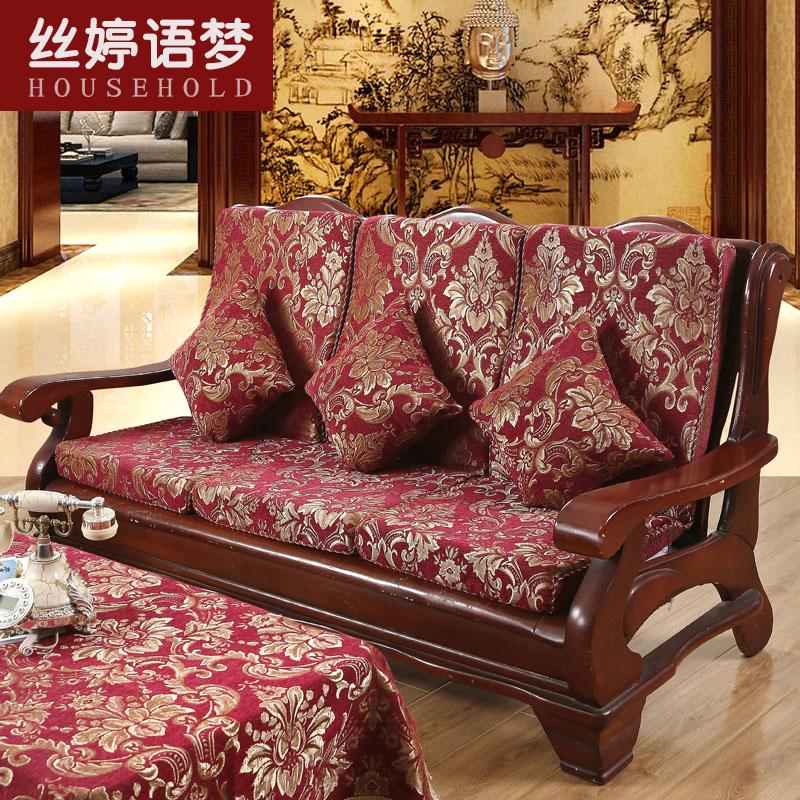 中式椅坐垫