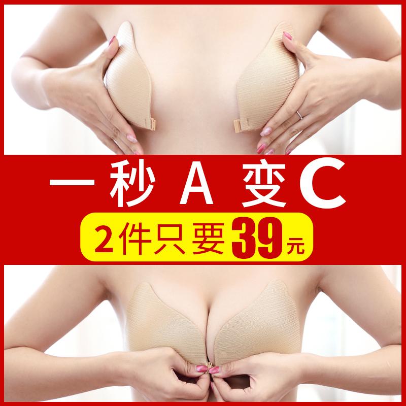 肩带聚拢防滑上托防走光裹胸式抹胸满58.00元可用28.1元优惠券