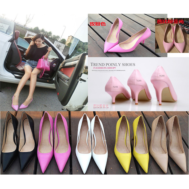 Inventory clearing 2021 spring and autumn new leather pointed thin heel high heels shallow mouth versatile nude small size 32 single womens shoes