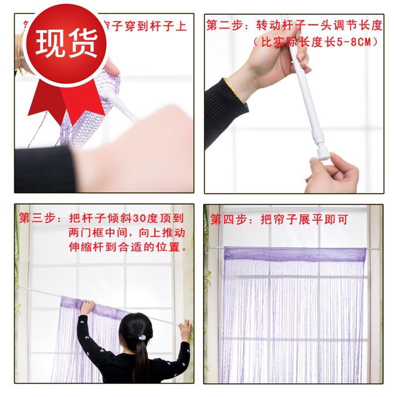 10-19新券线帘伸缩杆 浴x室撑杆 晾衣置物杆 浴帘门帘窗帘杆 免打孔安装包