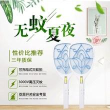 家用蚊拍畅销电蚊大充电电强力灭蚊可大安全热卖大号式蝇拍苍蝇拍