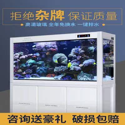 券后860.80元闽江客厅落地小型金龙鱼大生态鱼缸