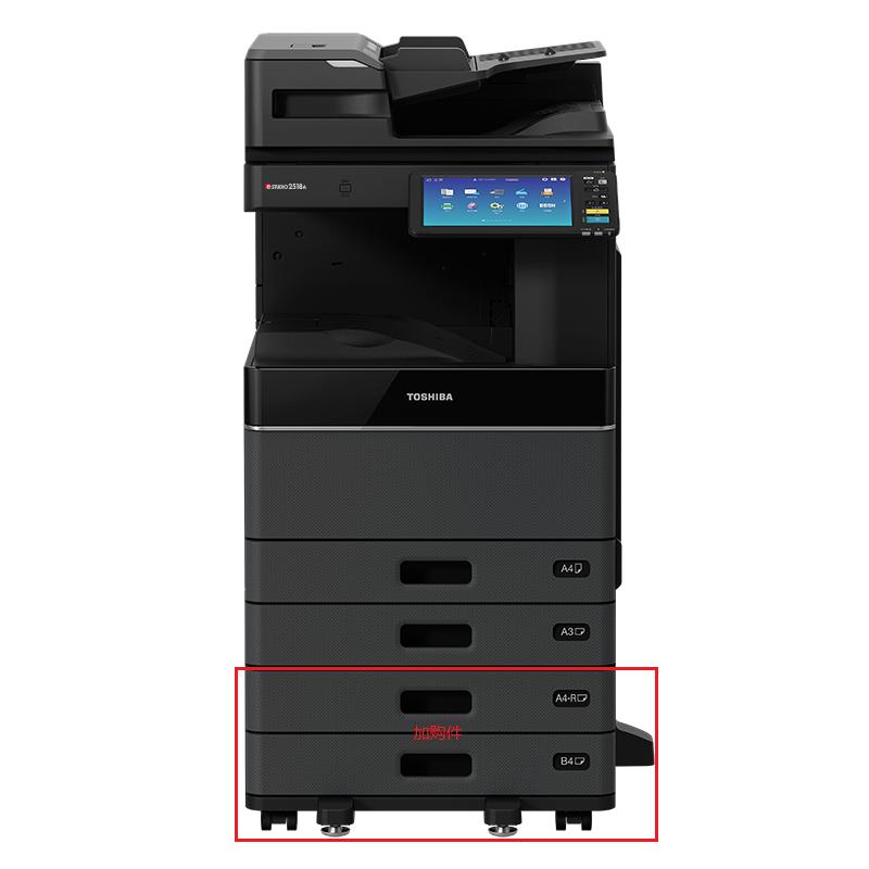 东芝2518A复印机 2508A升级版 A3黑白激光数码复合机 打印复印扫描多功能一体