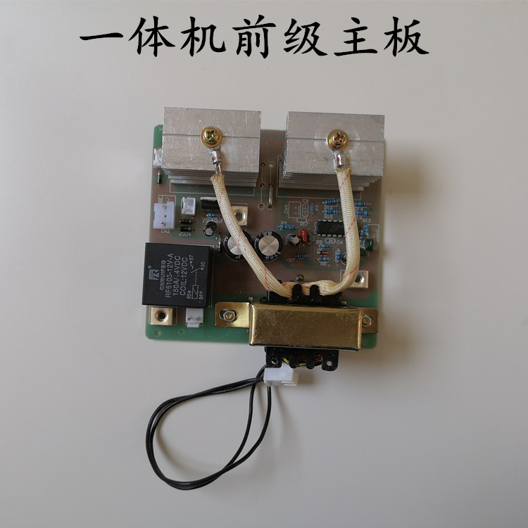 逆变器低频一体机主板调控板驱动模块锂电池一体机前后机主板配件