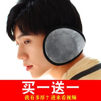 【爆款返场】男女老少通用型加厚保暖耳罩