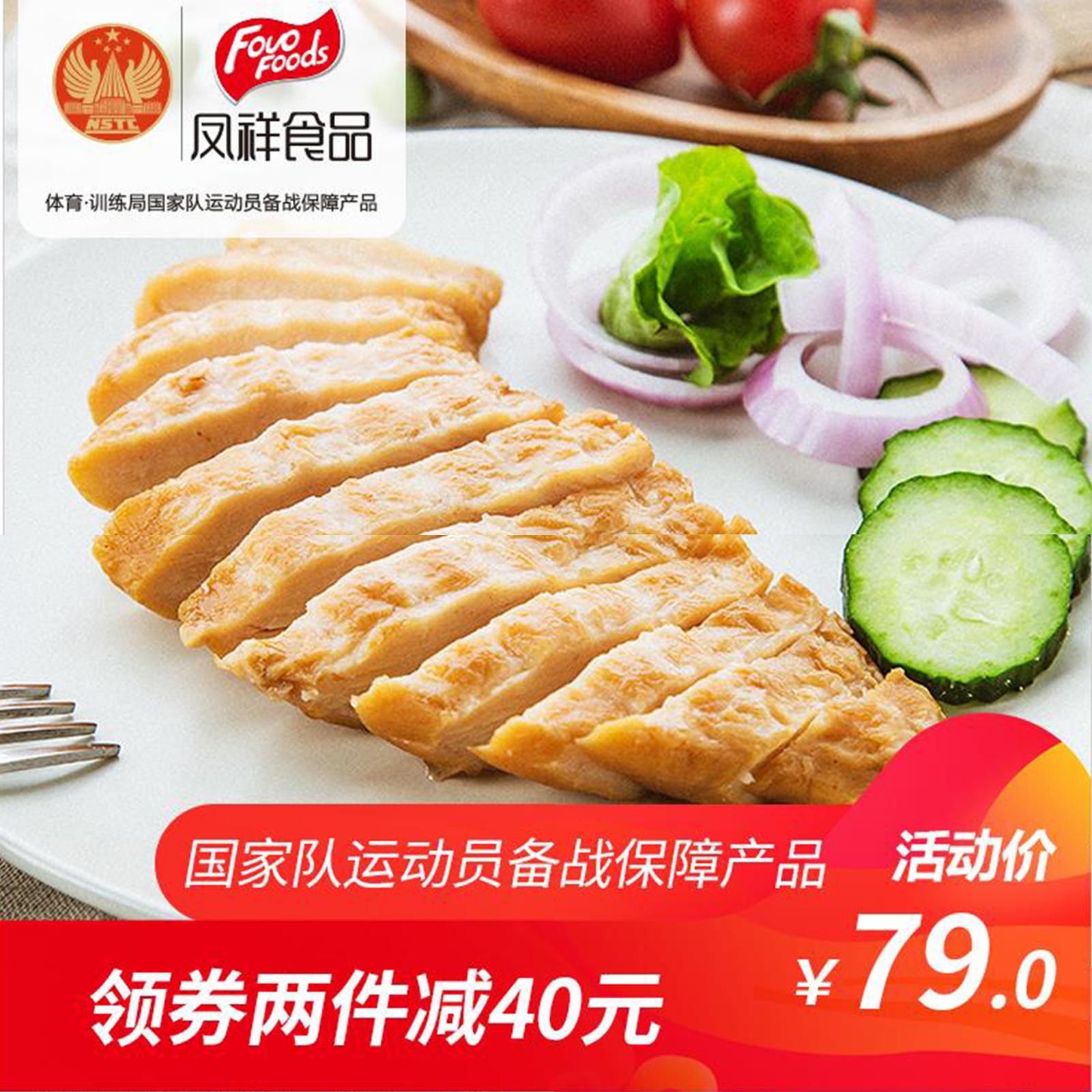 优形鸡胸肉 浓郁烟熏味套餐 6盒共600g10-10新券
