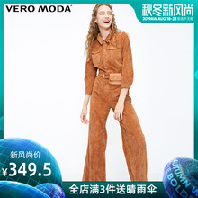 Vero Moda Spring 2019 New Workplace Wind Turn-over Tie and Nine-Branch Joint Pants for Women 319144506