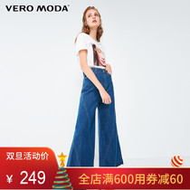 Vero Moda2018 Autumn New wash bristles high waist wide legs jeans female) 318332509