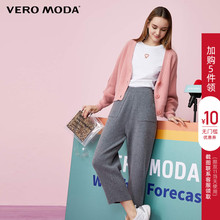 Vero Moda 2009 Autumn and Winter New Sleep Wool Nine Milk Pants Casual Pants Women 31947 V501