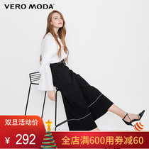 Vero Moda2018 Spring New simple wash high waist nine-point wide-legged jeans girl) 318149583