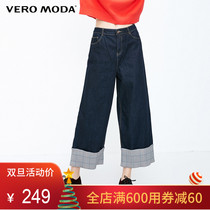 Vero Moda2018 Winter new pants thousand bird loose broad-legged pants jeans woman) 318449509