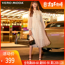 Vero moda2020 spring new egg dress French first love dress dress for women 32017d513