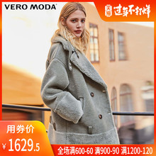 Vero moda2019 autumn and winter new sheepskin leather splicing Lapel double row buckle fur 319428521